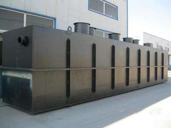 一体化废水处理机器设备